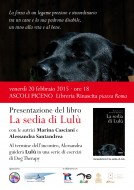 """""""La sedia di Lulù"""" - presentazione ad Ascoli Piceno"""