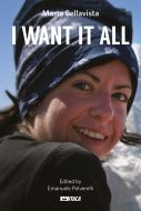 I Want It All (Voglio tutto - edizione inglese)