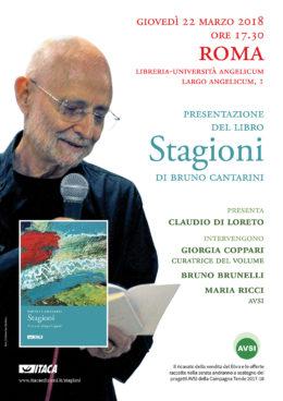 """""""Stagioni"""". Presentazione a Roma del libro di Bruno Cantarini - 22 marzo 2018"""