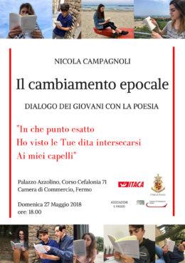 Il cambiamento epocale di Nicola Campagnoli - Dialogo dei giovani con la poesia - Fermo 27 maggio 2018