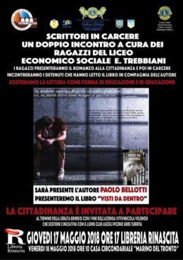 Visti da dentro di Paolo Bellotti - Doppio incontro ad Ascoli Piceno - 17 e 18 maggio 2018