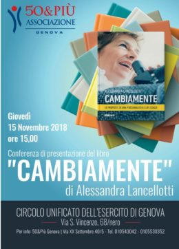 Cambiamente di Alessandra Lancellotti - presentazione a Genova - 15 novembre 2018