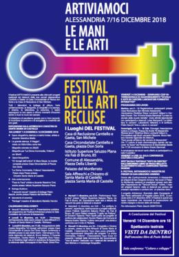 Festival delle arti recluse - Alessandria 2018