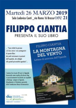 La montagna del vento di Filippo Ciantia - Presentazione a Bresso 26 marzo 2019