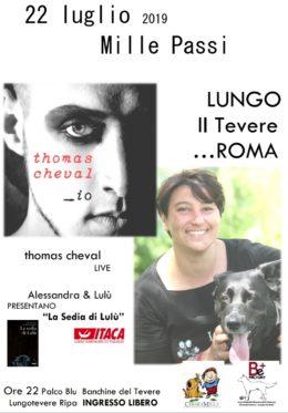 La sedia di Lulù - Presentazione a Roma - 22 luglio 2019