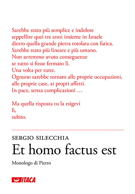 Et homo factus est